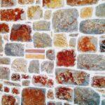 Galerie für Natursteinmauer